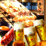 『生ビール・ハイボール半額』17~19時まで 毎日実施!
