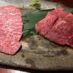 焼肉マル瓦どん2 - 和牛ささみ&極悪シャトーブリオン