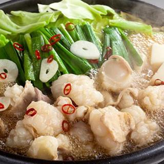 ★10円食べ放題開催中★秘伝スープの博多もつ鍋食べ放題!