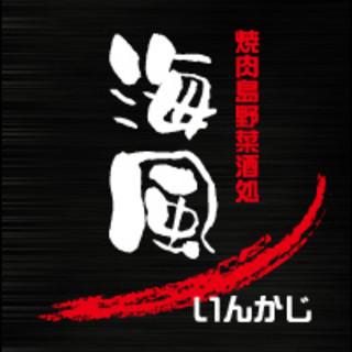キッチン・ホールスタッフ募集中!!