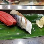 立食い寿司 根室花まる - 本鮪の赤身 〆さば