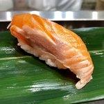 立食い寿司 根室花まる - サーモン