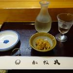 磯料理 かね八寿し - 料理写真:お通しの魚卵煮