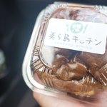 美ら島キッチン - 料理写真:バーガー