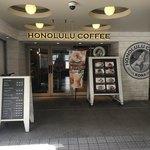 ホノルル コーヒー 道頓堀店 - コナコーヒーでーす♪