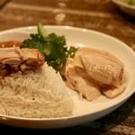 Bai toong - 鶏のスープで炊いたジャスミンライス