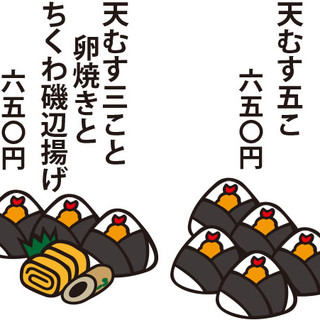 春のお重と天ぷら毎日十食限定!