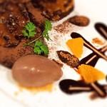 高級ヴァローナ・チョコレートの濃厚テリーヌ