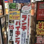 クンテープ 道頓堀本店 - この看板が目印\(^o^)/