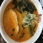 鬼がらし - 料理写真: