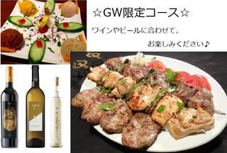 トプカプ - GW限定コース!
