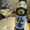 シュセンドウミニ - ドリンク写真:栃木県 クラシック仙禽(せんきん)雄町 純米大吟醸