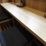 さぬき麺道 - カウンター席