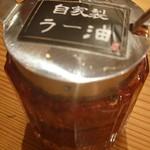 ちゃんぽん亭総本家 -