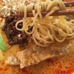 84650882 - 麺リフト