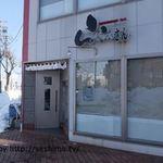寿司考房 山 - 店入口