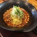 担担麺や 天秤 - 新担々麺