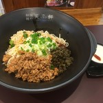 担担麺や 天秤 - 春限定メニューの宜賓燃麺5辛
