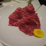 84652242 - 焼肉御膳 肉1品目