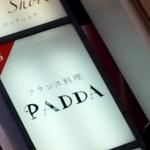 PADDA -