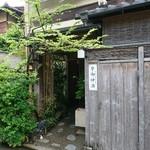 Hayashi - お店の外観 201804