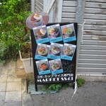 沖縄カップライス専門店 マーケット SS43 - 国際通りの看板です。