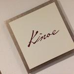 KINOE -