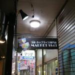 沖縄カップライス専門店 マーケット SS43 - 看板です。
