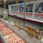 旭食肉共同組合直売所 - 生産者の皆さん。旭の方々。