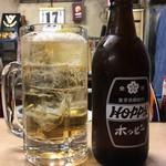浜田屋 - ホッピーセット480円