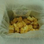幸運米菓 菊嶋商店 - 揚餅