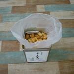 幸運米菓 菊嶋商店 - 2.1㎏