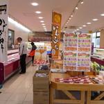 旭食肉共同組合直売所 - 広い店内。