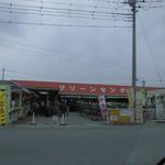 JA南彩 菖蒲グリーンセンター - 外観
