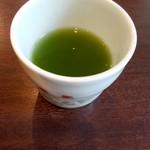 MAIKO茶ブティック - 最初に出てきた緑茶