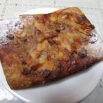 ル コパン - アーモンドとクルミのパイ