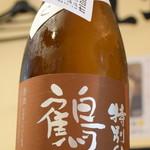 北海道海鮮市場 がんがん。 -