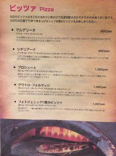 窯焼きビストロ 博多 NUKU NUKU - お店のメニュー