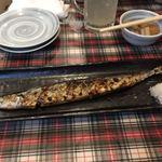 大樽 - 秋刀魚焼き