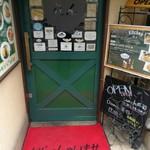キッチンれん - 入口