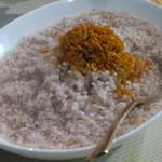 バンゲラズ キッチン - ガンジ