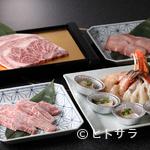 六歌仙 - ワンランク上の焼肉をお腹いっぱいになるまで満喫する『雪の宴』