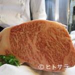 ステーキやるじゃん - オーナーおすすめ 黒毛和牛ロース