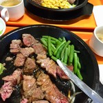 いきなりステーキ - ランチ ワイルドステーキ