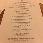 レストラン ラ フィネス - 本日のワイン