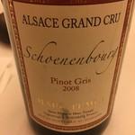 レストラン ラ フィネス - 2008 Marc Tempe Pinot Gris schoenenbiurg