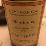 レストラン ラ フィネス - 2000 Marc Tempe Gewurtztraminer Mambourg