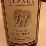 レストラン ラ フィネス - 2011 Marc Tempe Pinot Noir M
