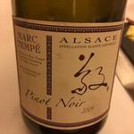 レストラン ラ フィネス - 2009 Marc Tempe Pinot Noir Sans Soufre Kei