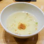 焼鳥 かさ原 - 鶏スープ